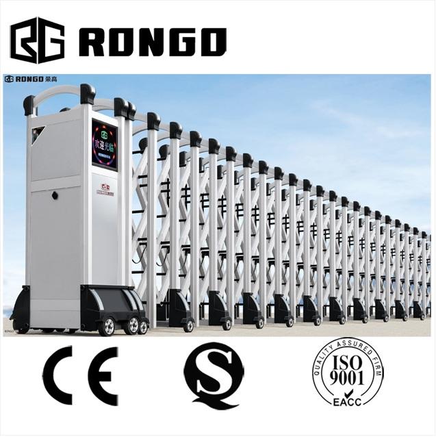 Cổng xếp RONGO HX 309B